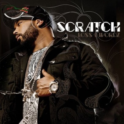 scratch-loss4wordz-450x450